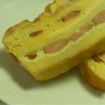Pastel de jamón, salchichas y queso